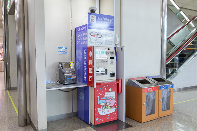 Foreign currency exchange machine|Currency exchange · ATM
